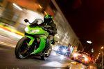 La voici, la nouvelle Kawasaki Ninja 300 !